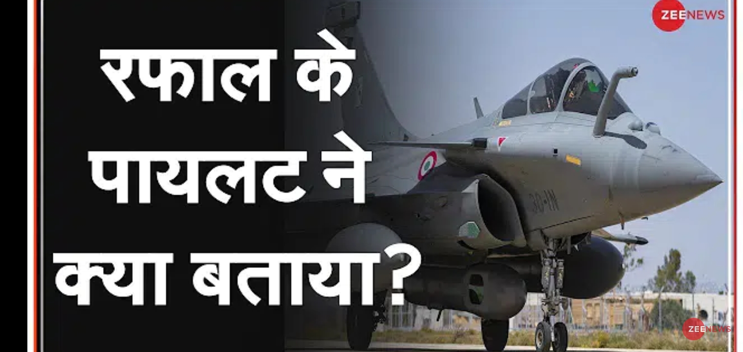 refale fighter jet india ( india vs china )