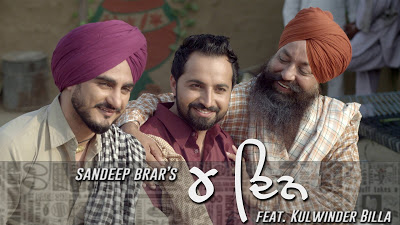 Same Time Same Jagah ( Chaar Din ) Sandeep Brar | Kulwindar Billa | New punjabi songs 2020
