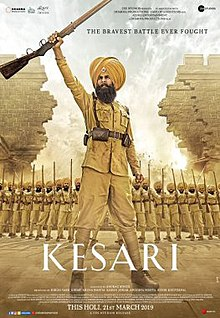KESARI MOVIE INFORMATION