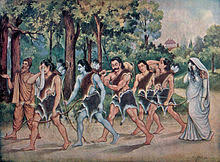 Exile Of Bhima And Other Pandav