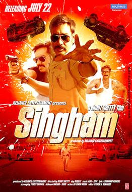 Singham movie part 2