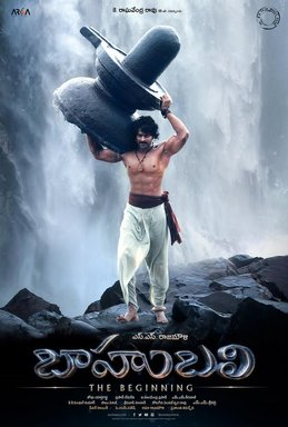 Bahubali the beginning part 5