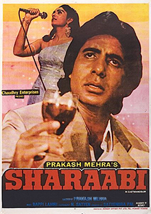 Sharabi movie part 2